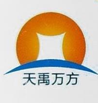 天禹万方(厦门)信息技术有限公司 最新采购和商业信息