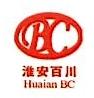 淮安百川包装制品有限公司 最新采购和商业信息