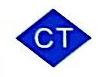 湖北昌泰贸易有限公司 最新采购和商业信息
