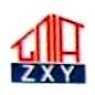 成都市众鑫益房地产经纪有限公司 最新采购和商业信息