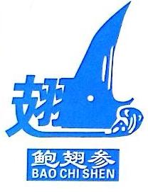 北京富腾宏发贸易有限责任公司