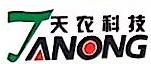 陕西先农生物科技有限公司瑞丽分公司 最新采购和商业信息