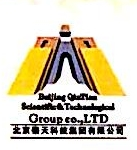 北京秦天科技集团有限公司 最新采购和商业信息