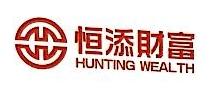 宁波恒添财富投资管理有限公司 最新采购和商业信息