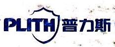武汉普力斯安全设备有限公司 最新采购和商业信息