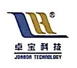 郴州卓宝建筑节能科技有限公司