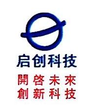 贵州启创科技软件有限公司