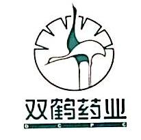 双鹤药业(沈阳)有限责任公司