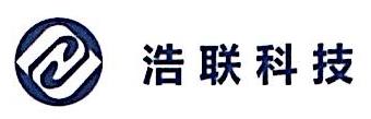 东方浩联(北京)智能科技有限公司