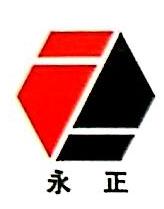 兴化市永正不锈钢制品有限公司 最新采购和商业信息