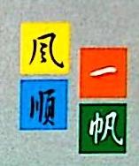 苍南县华生粘合材料有限公司