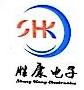 深圳市胜康电子科技有限公司 最新采购和商业信息