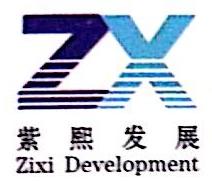 北京紫熙咨询中心 最新采购和商业信息