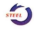 无锡市斯蒂欧管业有限公司 最新采购和商业信息