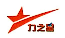 徐州力之星健身器材有限公司 最新采购和商业信息