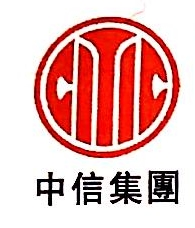 中信兴光矿业有限公司 最新采购和商业信息