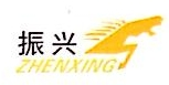 杭州振兴医疗器械有限公司