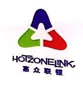 北京惠众联银信息技术有限公司 最新采购和商业信息