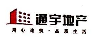 江苏通宇投资有限公司