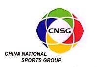 北京华体世纪体育场馆经营管理有限公司 最新采购和商业信息