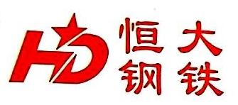 贵阳广丰钢铁物资有限公司 最新采购和商业信息
