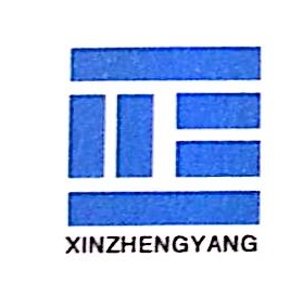 沈阳新正阳石业有限公司 最新采购和商业信息