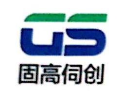 固高伺创驱动技术(深圳)有限公司 最新采购和商业信息