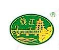 杭州有机钱江农庄有限公司 最新采购和商业信息
