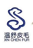 武陟县鑫辰车饰贸易有限公司 最新采购和商业信息