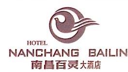 南昌百灵大酒店有限公司 最新采购和商业信息