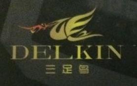 深圳市携手电子科技有限公司