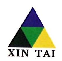 宁夏鑫泰能源集团有限公司 最新采购和商业信息