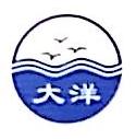 江门市大洋软件有限公司 最新采购和商业信息