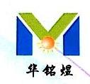 深圳市华铭煜光电有限公司 最新采购和商业信息