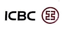 中国工商银行股份有限公司厦门大社支行