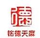 四川铭德农业开发有限公司 最新采购和商业信息