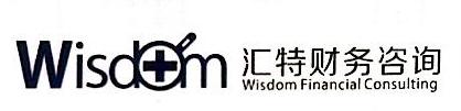 深圳市汇特财务咨询有限公司 最新采购和商业信息