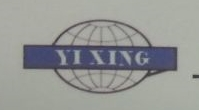 上海易星国际货运代理有限公司 最新采购和商业信息