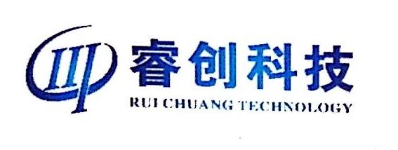 江西睿创科技有限公司 最新采购和商业信息