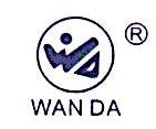 杭州万达塑胶制品有限公司 最新采购和商业信息