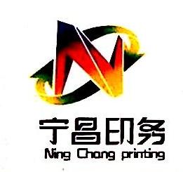 郑州宁昌印务有限公司 最新采购和商业信息