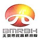 北京市政路桥建材集团有限公司 最新采购和商业信息