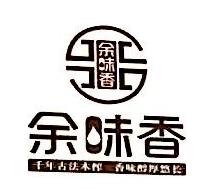 黄山余香园食品有限公司 最新采购和商业信息