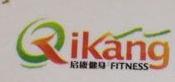 上海启康健身俱乐部有限公司 最新采购和商业信息
