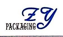 嘉兴市子伊包装材料有限公司 最新采购和商业信息