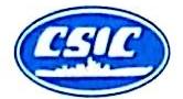 上海华办船舶物资贸易有限公司 最新采购和商业信息