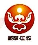 青海藏韵土特产开发有限公司