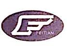 仙居县飞天工艺有限公司 最新采购和商业信息