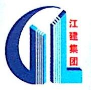 江建建设集团有限公司 最新采购和商业信息