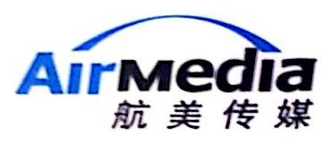 北京航美影视文化有限公司 最新采购和商业信息